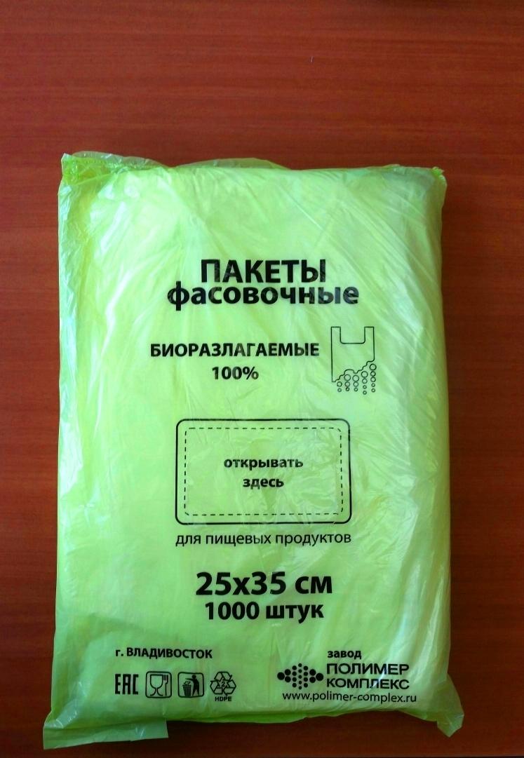 пакеты полиэтиленовые в кирове